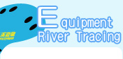 River Tracing Equipment
